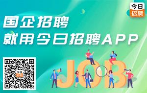2020湖南省儿童医院招聘76人通告-事业单元招聘
